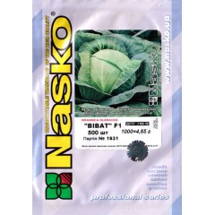 Капуста белокочанная Виват F1 /500 семян/ *Наско*