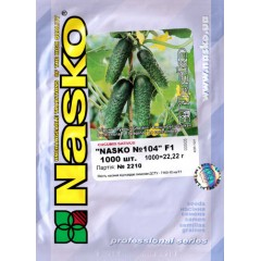 Огурец Наско № 104 F1 /1.000 семян/ *Наско*