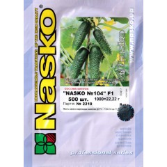 Огурец Наско № 104 F1 /500 семян/ *Наско*