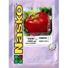 Перец сладкий Скиф /1.000 семян/ *Наско*