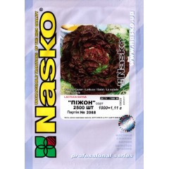 Салат полукочанный Пижон /2.500 семян/ *Наско*