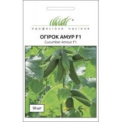 Огурец Амур F1 /50 семян/ *Профессиональные семена*
