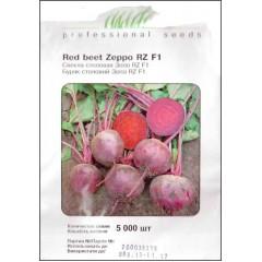 Свекла Зепо F1 /5.000 семян/ *Профессиональные семена*