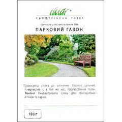 Газонная трава Теневая (Парковая) /100 г/ *Профессиональные семена*