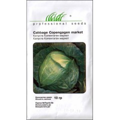Капуста белокочанная Копенгаген маркет /10 г/ *Профессиональные семена*