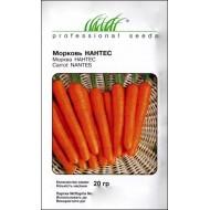 Морковь Нантес /20 г/ *Профессиональные семена*