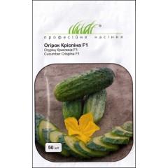Огурец Криспина F1 /50 семян/ *Профессиональные семена*