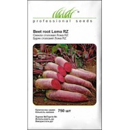 Свекла Лома /750 семян/ *Профессиональные семена*