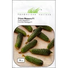 Огурец Меренга F1 /10 семян/ *Профессиональные семена*