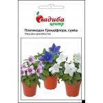 Платикодон Грандифлора смесь /0,5 г/ *Садыба Центр*