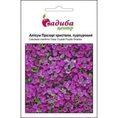 Алиссум Прозрачные кристаллы пурпурный /50 гранул/ *Садыба Центр*