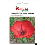 Лен крупноцветковый красный /0,5 г/ *Садыба Центр*