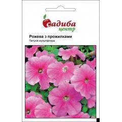 Петуния Розовая с прожилками F2 /0,02 г/ *Садыба Центр*