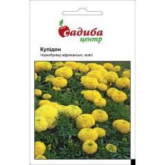Бархатцы Купидон желтый /0,2 г/ *Садыба Центр*