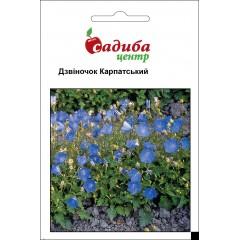 Колокольчик Карпатский голубой /0,2 г/ *Садыба Центр*