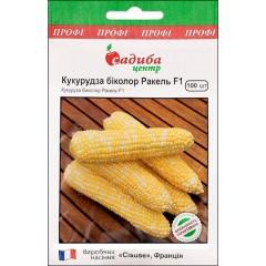 Кукуруза сахарная Ракель F1 /100 семян/ *Садыба Центр*