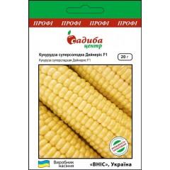 Кукуруза сахарная Дейнерис F1 /20 г/ *Садыба Центр*