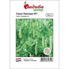Горох Преладо /100 семян/ *Садыба Центр*