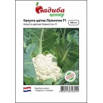Капуста цветная Ливингстон F1 /100 семян/ *Садыба Центр*