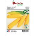 Кукуруза сахарная Леженд F1 /100 семян/ *Садыба Центр*