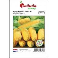 Кукуруза сахарная Спирит F1 /100 семян/ *Садыба Центр*