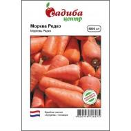 Морковь Редко /5000 семян/ *Садыба Центр*