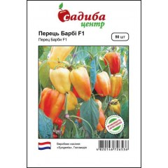 Перец сладкий Барби F1 /50 семян/ *Садыба Центр*