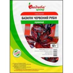 Базилик Красный Рубин /10 г/ *Садыба Центр*