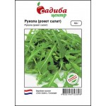 Руккола (рокет салат) /10 г/ *Садыба Центр*