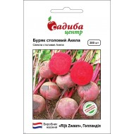 Свекла Акела /200 семян/ *Садыба Центр*