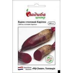 Свекла Карилон /200 семян/ *Садыба Центр*