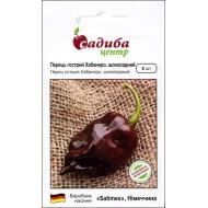 Перец горький Хабанеро шоколадный /8 семян/ *Садыба Центр*