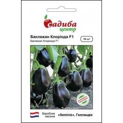 Баклажан Клоринда F1 /10 семян/ *Садыба Центр*
