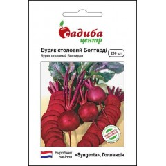 Свекла Болтарди /200 семян/ *Садыба Центр*