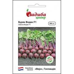 Свекла Водан F1 /200 семян/ *Садыба Центр*