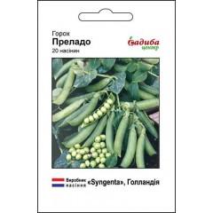 Горох Преладо /20 семян/ *Садыба Центр*