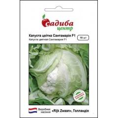 Капуста цветная Сантамария F1 /10 семян/ *Садыба Центр*
