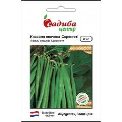 Фасоль Серенгети /20 семян/ *Садыба Центр*