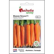 Морковь Лагуна F1 /400 семян/ *Садыба Центр*