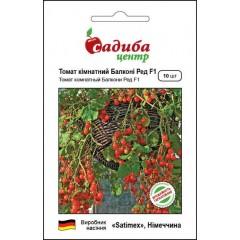 Томат Балкони Ред F1 /10 семян/ *Садыба Центр*