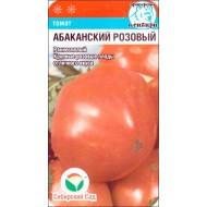Томат Абаканский Розовый /20 семян/ *СибСад*