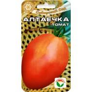 Томат Алтаечка /20 семян/ *СибСад*
