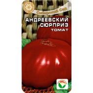 Томат Андреевский сюрприз /20 семян/ *СибСад*