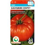 Томат Бабушкин секрет /20 семян/ *СибСад*