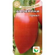 Томат Балерина /20 семян/ *СибСад*