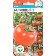 Томат Балконный-1 /20 семян/ *СибСад*