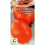 Томат Баловень судьбы /20 семян/ *СибСад*