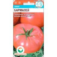 Томат Бармалей /20 семян/ *СибСад*