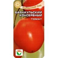 Томат Барнаульский консервный /20 семян/ *СибСад*