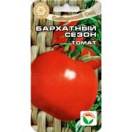 Томат Бархатный сезон /20 семян/ *СибСад*